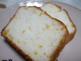 YUZUの風味たっぷり☆ゆずケーキ