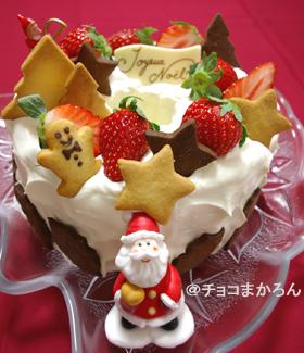 クリスマスに♪ふわふわ米粉シフォン
