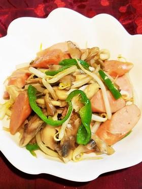 舞茸とソーセージとモヤシの炒め物