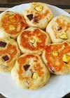 簡単フライパンでさつま芋とチーズのパン♡
