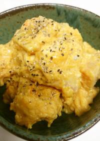 チーズ香る♡バターナッツかぼちゃのサラダ