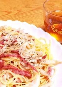 サラミと舞茸のチーズパスタ