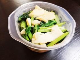 小松菜とサラダチキンの中華炒め*