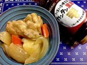 ミツカンのカンタン黒酢で作る♪黒酢煮