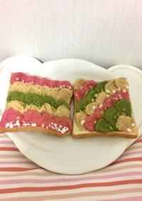 苺と抹茶ときな粉でウェーブトースト