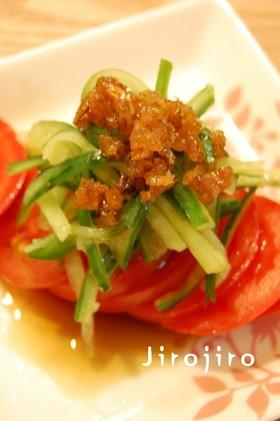 トマトときゅうり☆干し海老で中華風サラダ
