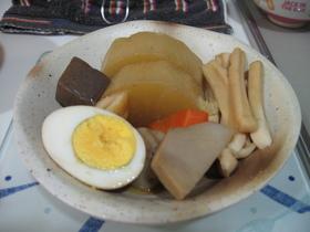 大根、里芋・・冬の野菜をいっぱい食べよう