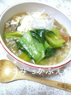 ラーメン・雑炊に♪青梗菜でトッピング♫