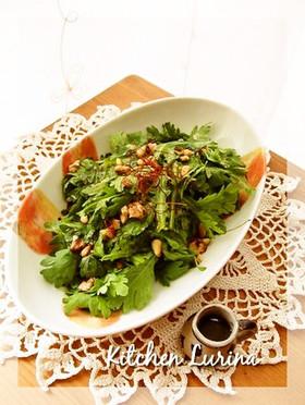 ピリ辛 春菊 サラダ