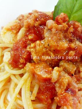 ネギトロのトマトソースパスタ