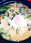 辛さマイルド 辛ラーメンミルクチーズ鍋