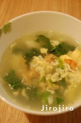 レタスと干し海老☆中華風卵スープ