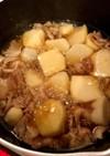 里芋と豚バラの簡単こっくり煮