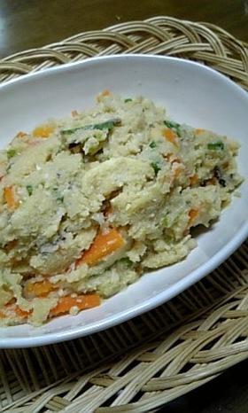 野菜いっぱい・おから煮