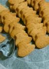 ローストアーモンドクッキー