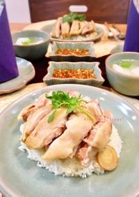 本格!タイ料理 ☆ 専門店のカオマンガイ
