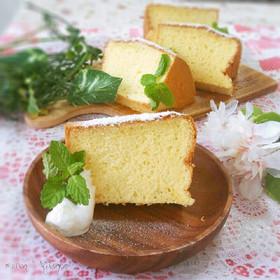 ふわっふわ♥絹食感のミルクシフォンケーキ