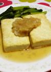 こぶおろしで豆腐ステーキ