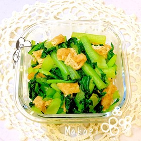 簡単♪ 小松菜と油揚げの煮浸し