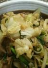 生ラムの野菜炒め