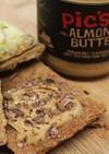 アーモンドバターのライ麦クラッカー