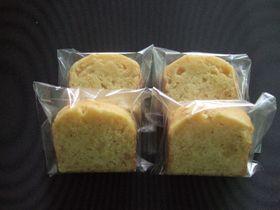 レモンケーキ(レモンの砂糖漬け使用)