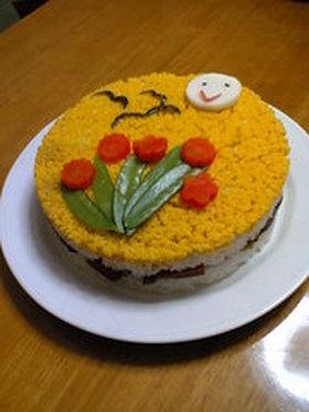 心もまんまる!楽しいすしケーキ