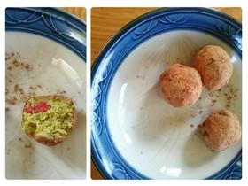 簡単☆うぐいすきな粉のローチョコボール