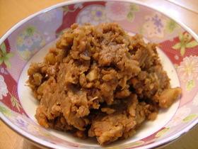 マクロビ風 野菜味噌