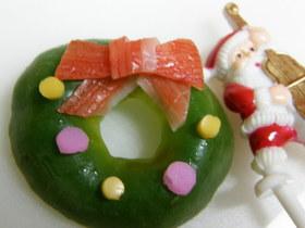 ピーマンでクリスマスリース(お弁当にも)