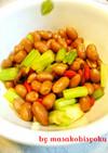 ピーナッツの味つけ煮・五香花生米