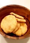 糖質オフ*簡単おからクッキーでダイエット