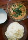 三輪素麺で相葉マナブのつけ麺
