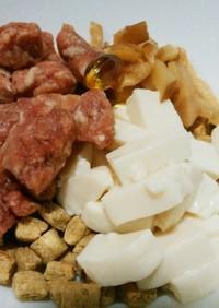 犬ご飯 羊と豆腐と干し椎茸のせ