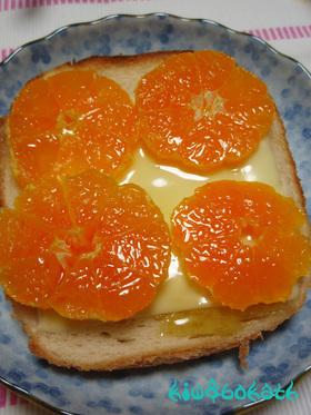 みかんのハニーチーズトースト♪