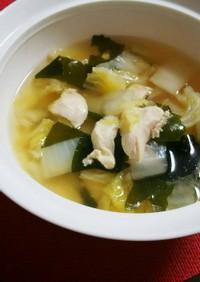 糖質制限にも!鶏むね肉と白菜ワカメスープ