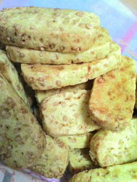 ラム香る☆メープルパンプキンクッキー