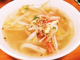 節約レシピ☆彡もやしと卵のスープ
