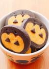 ハロウィンかぼちゃクッキー☆洗い物少なめ