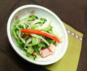 ✿水菜と❀カニかまベーコンで✿ポン酢和え