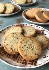 レモンティーのアイスボックスクッキー