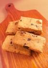 糖質制限◆大豆粉で!サクサククッキー