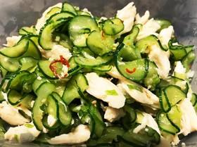 簡単!きゅうりと鶏ささみの中華風サラダ
