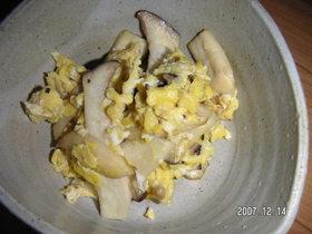エリンギと卵の中華風炒め