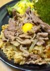 牛丼より簡単☆炊込肉飯