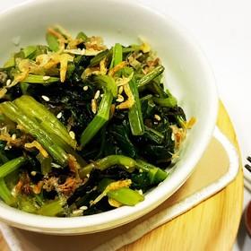 小松菜とワカメのポン酢和え