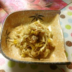 LDL/中性脂肪対策・サバ缶味噌の和え物