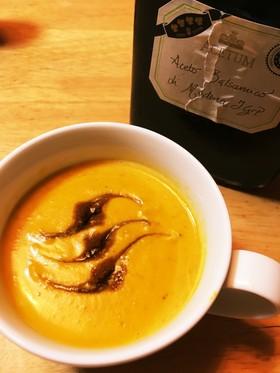 簡単美味しい「金山南瓜」の食べるスープ