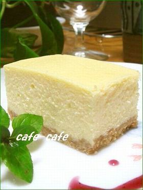 真っ白な☆ニューヨークチーズケーキ