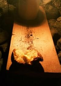キャンプ飯!焚き火でじゃがバター
